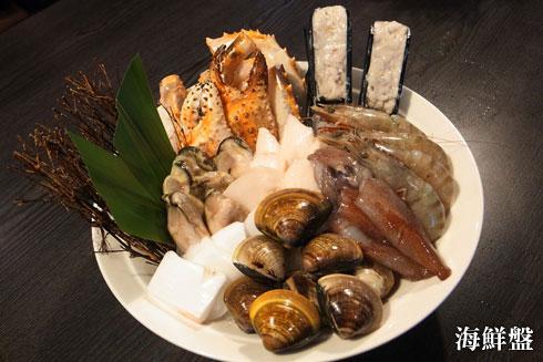 胖胖美食【品火鍋】-難能可貴帝王蟹火鍋吃到飽!