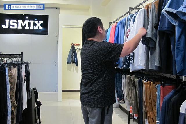 clothes_blog04